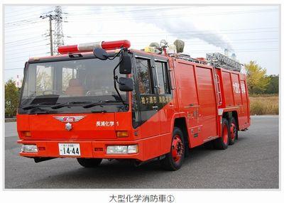官公庁08