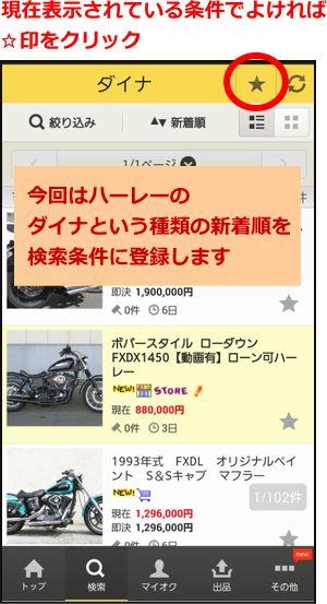 検索条件01
