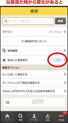 検索条件03