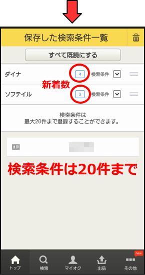 検索条件04