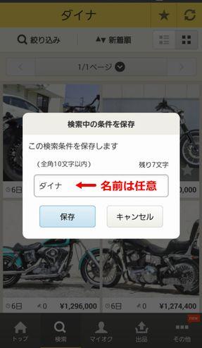 検索k条件02