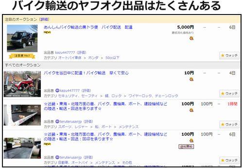 yusou906-01