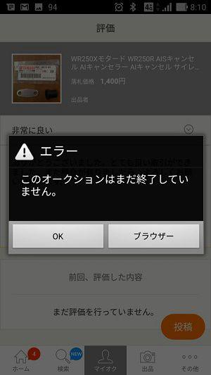 hyoudeki922-02