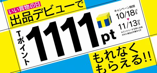 1111-01
