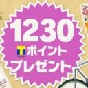 1230-02