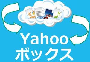 Yahooボックス09