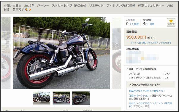 bike509-01