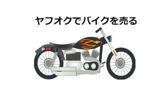 bike907-01