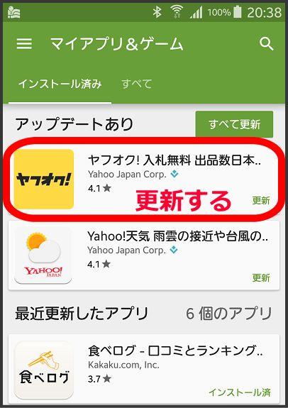 アプリケーション01