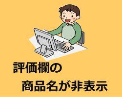 hyouka119-01