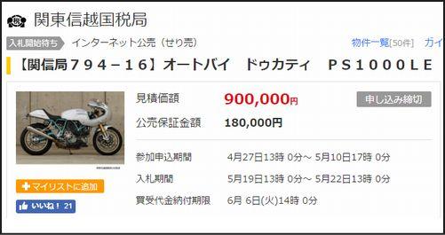 kankou514-01