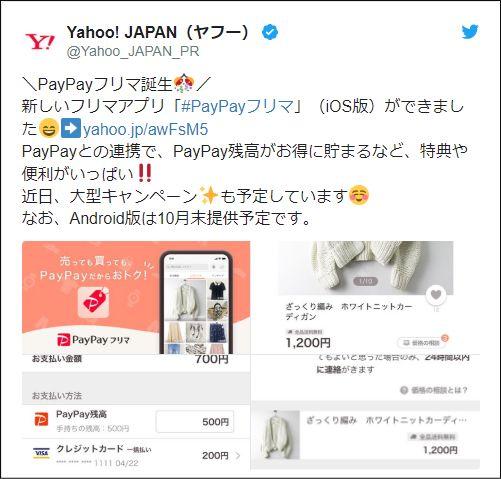 YahooTwitter