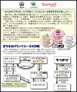 sabaoku01