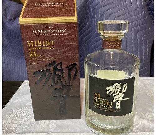 ウイスキー空瓶
