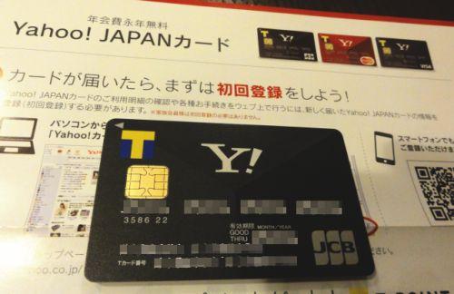 yカード01