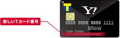 yカード03