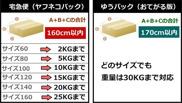 yafuneko704-04