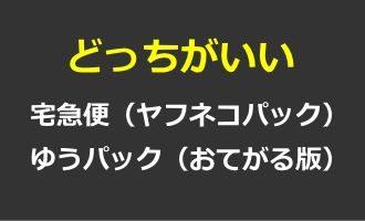 yafuneko706-02