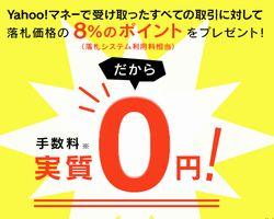 yahoomoney0215-02