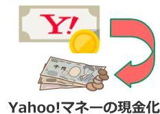 yahoomoney409-01