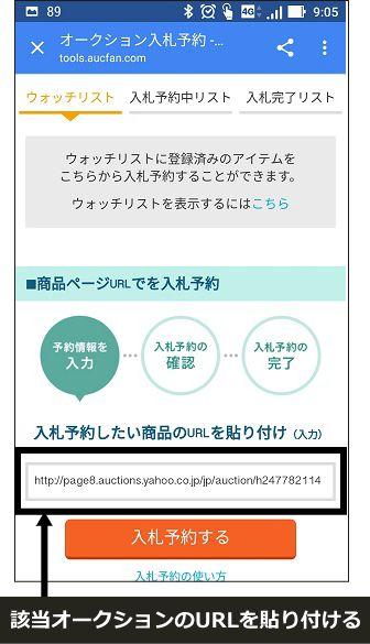 yoyaku1227-03