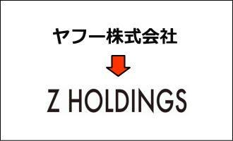 zholdings